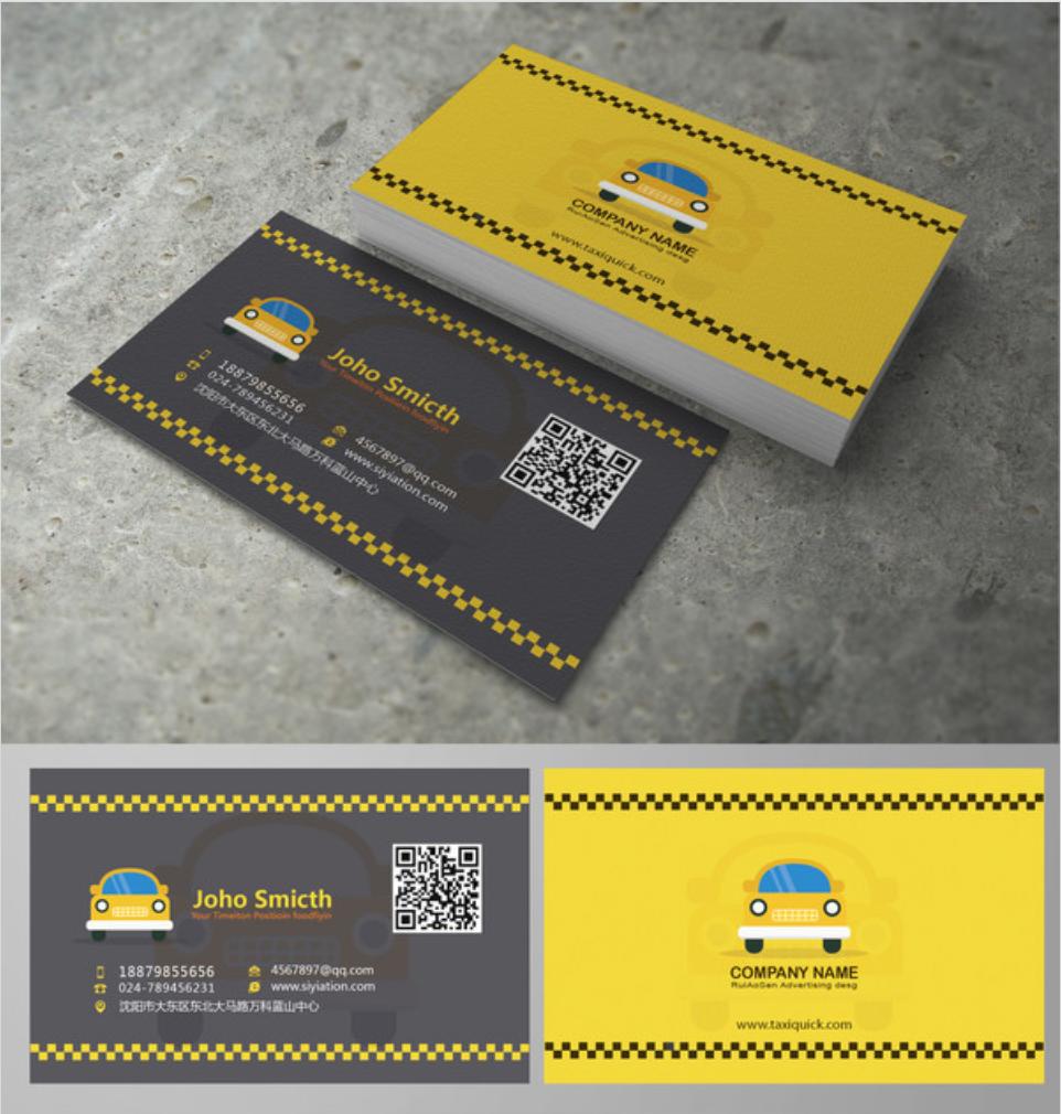 创意社交名片设计参考 有哪些值得一看的出租车名片