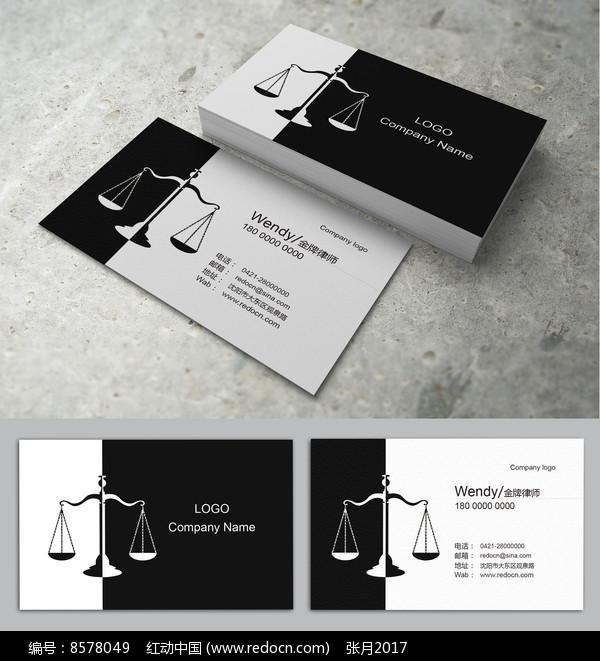 创意社交名片设计参考 有哪些关于律师的名片