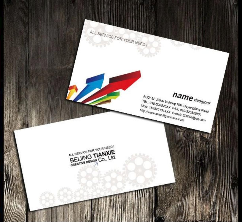 创意社交名片设计参考 保险名片设计作品欣赏