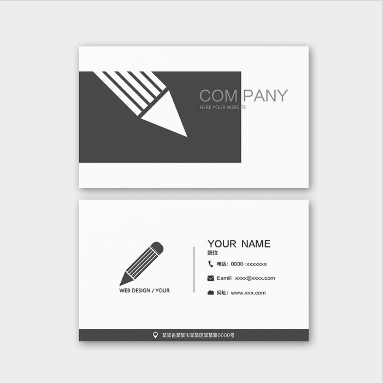 创意社交名片设计参考 有哪些值得一看的作家名片