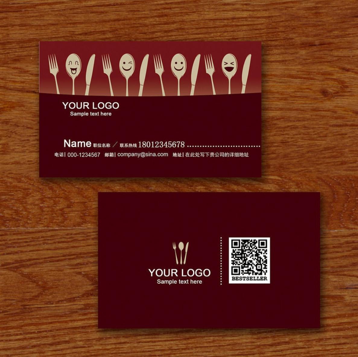 创意社交名片设计参考 中餐厅名片设计作品欣赏