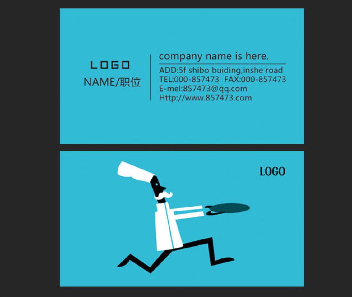 创意社交名片设计参考 有哪些关于厨师的名片