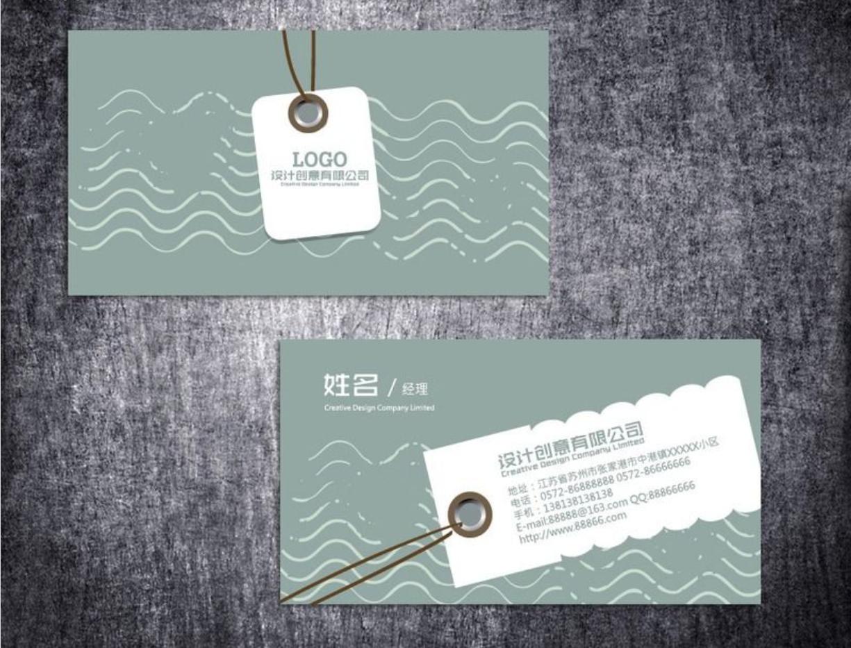 创意社交名片设计参考 有哪些有创意的服装店名片