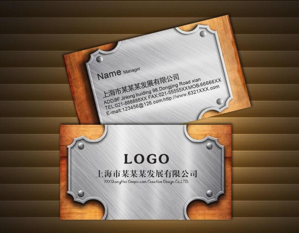 创意社交名片设计参考 有哪些关于木材店的名片