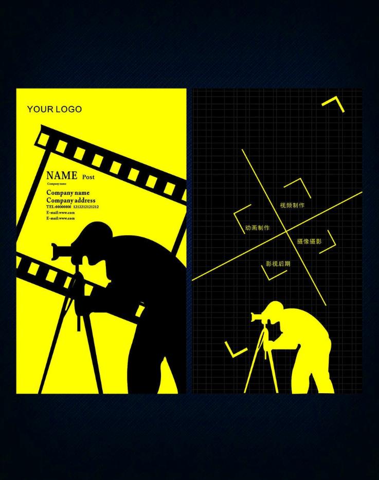 创意社交名片设计参考 有哪些关于摄影师的名片