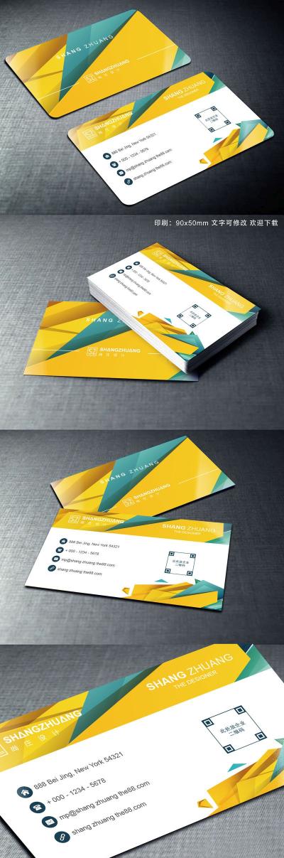 创意社交名片设计参考 有哪些可以参考的传媒公司名片