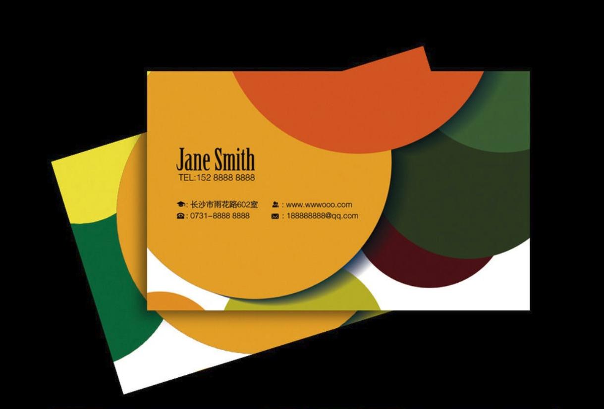 创意社交名片设计参考 游乐园名片设计作品欣赏