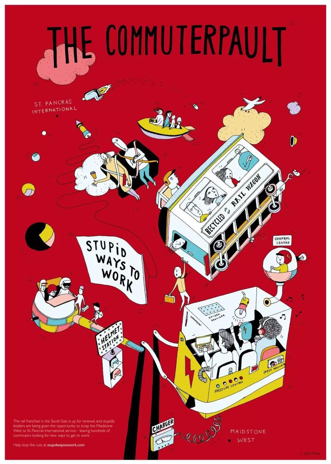 看看这些海报设计模板 创意中又能准确地宣传产品