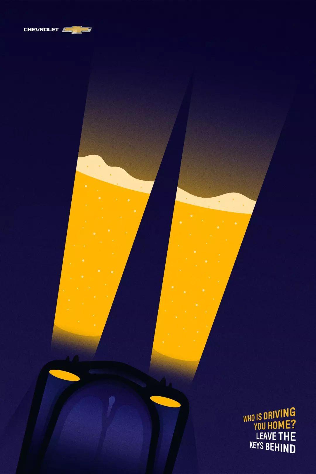 海报设计模板案例欣赏 既要形象又要让人信服