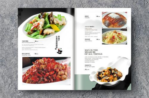 菜单设计原则解读 设计菜单有什么原则