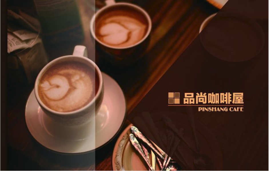创意菜单设计参考  有哪些经典的咖啡店菜单