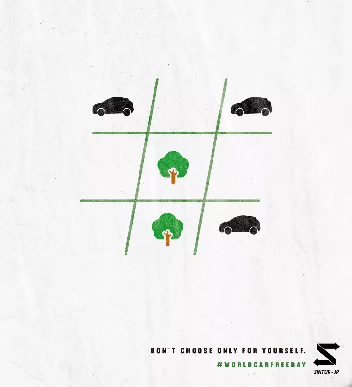 海报设计模板干货分享 设计师的脑洞可以是无限大