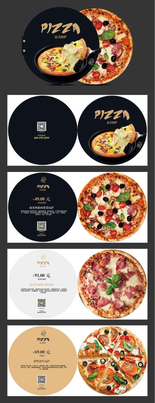 创意菜单设计参考 披萨店菜单设计作品欣赏