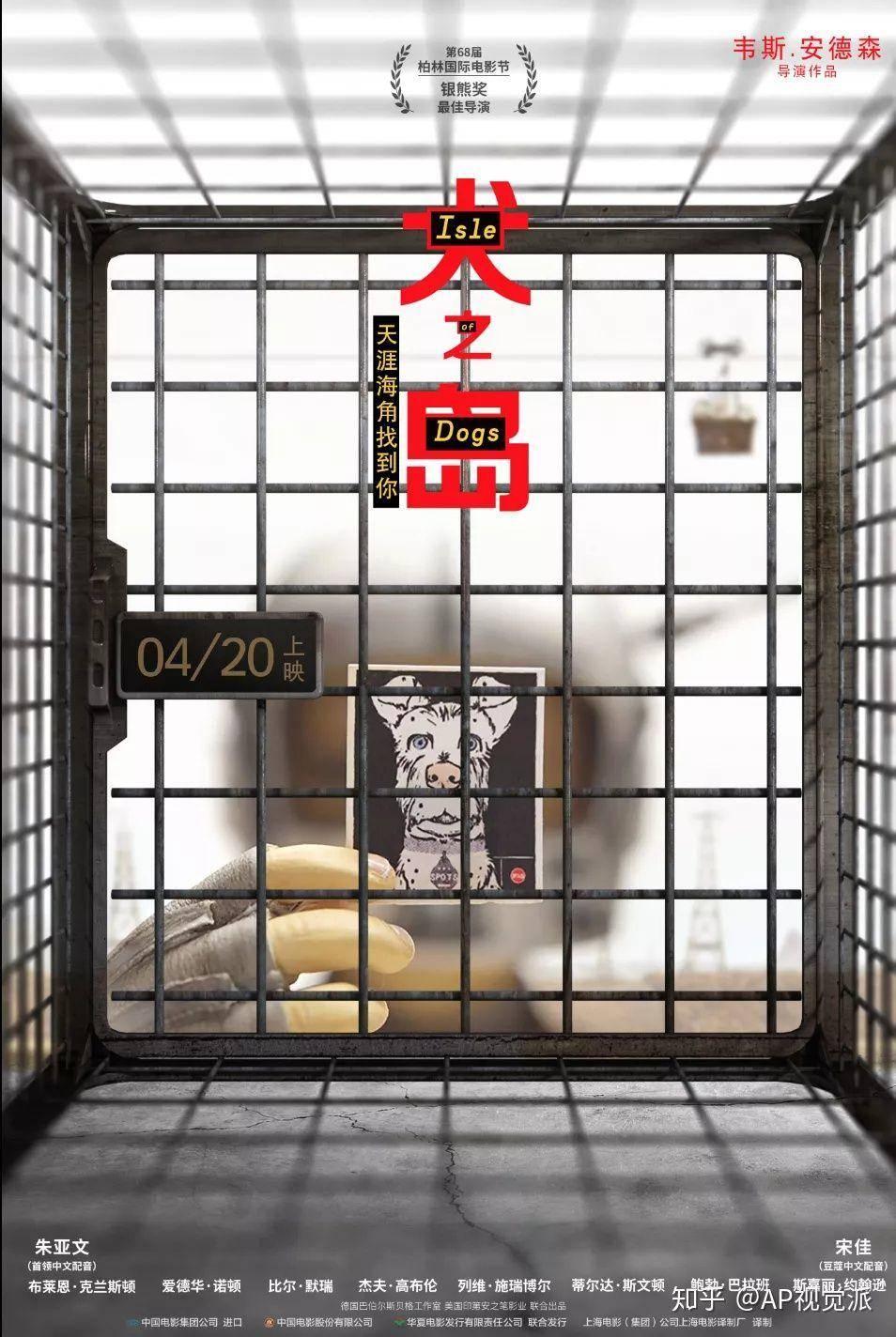 电影海报设计欣赏 来看看中国第一设计师的神作吧