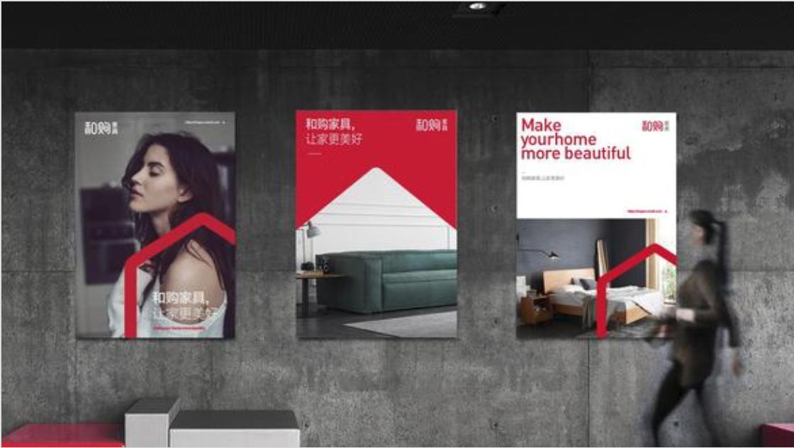 广告宣传单设计说明解读  关于广告宣传单的设计说明
