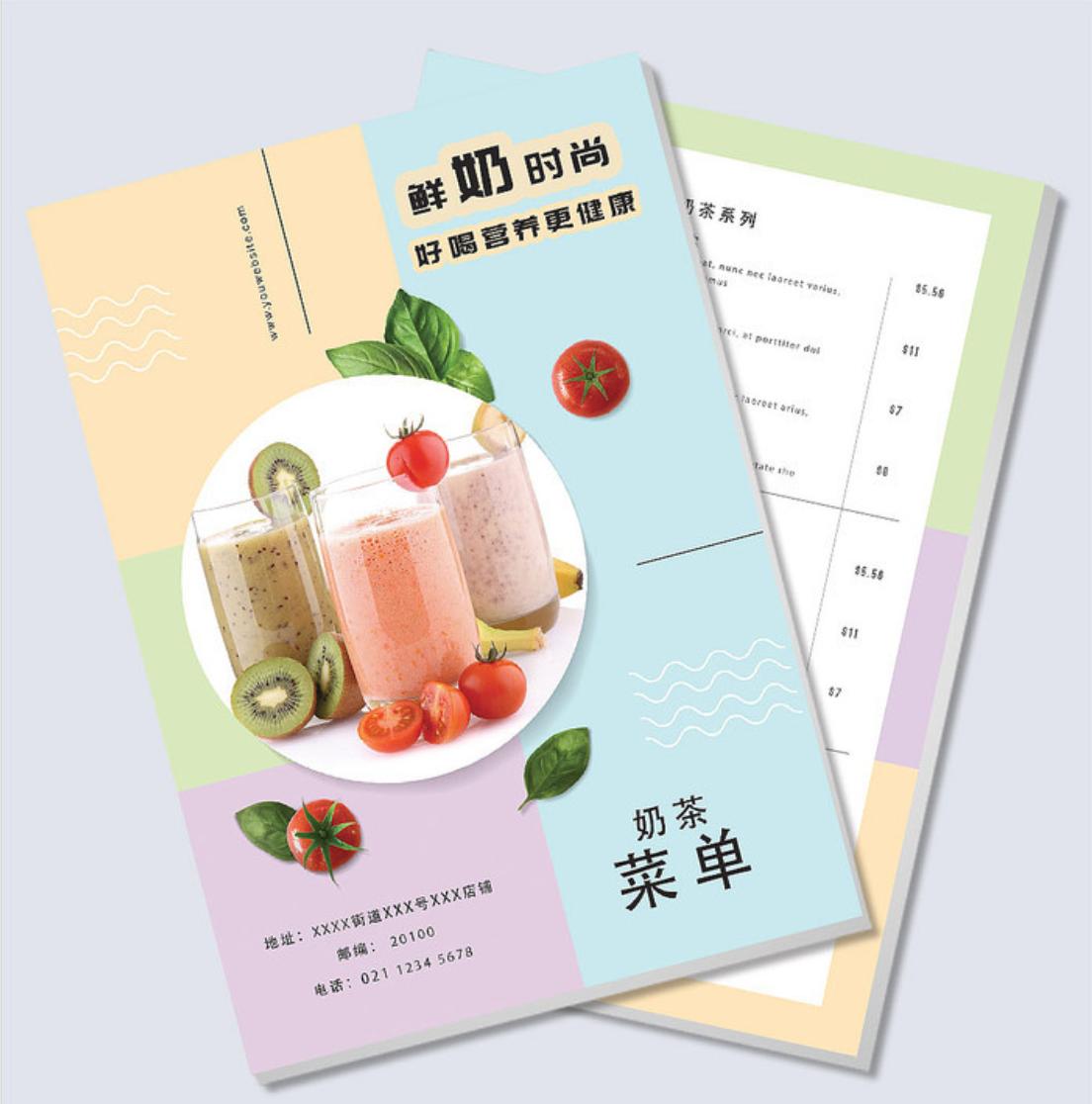 创意宣传单设计分享 奶茶店宣传单设计作品欣赏