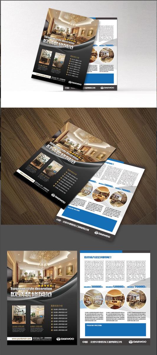 创意宣传单设计分享 有哪些可看的装修公司宣传单