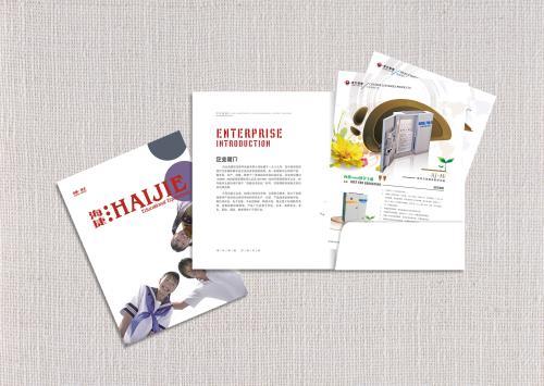 广告宣传单设计干货分享 如何设计广告宣传单的标题