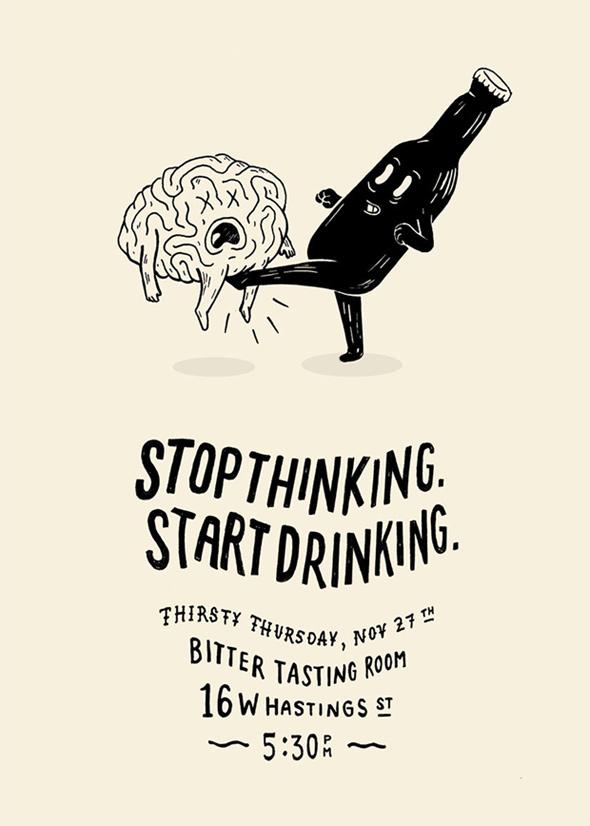 海报设计模板干货分享 看着别人的作品学习设计