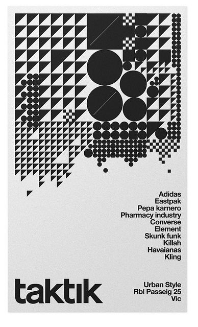 创意海报设计案例 艺术与现实的交融碰撞