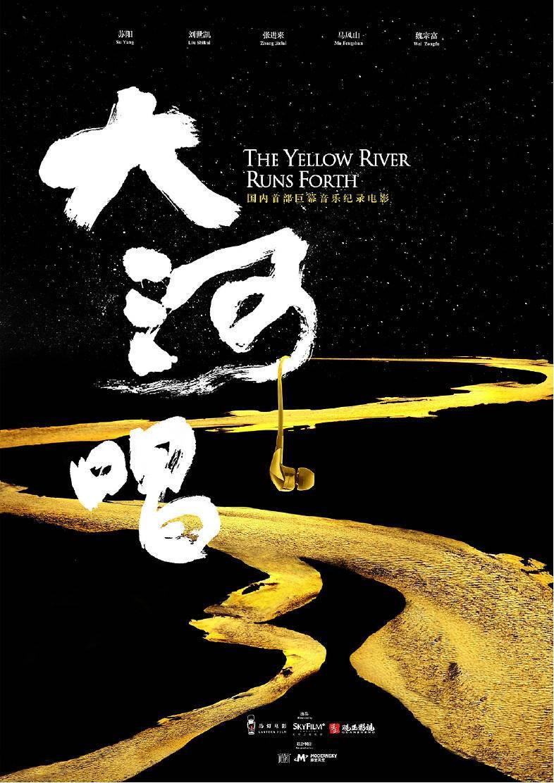 创意海报设计作品分享 优质美观的书法海报