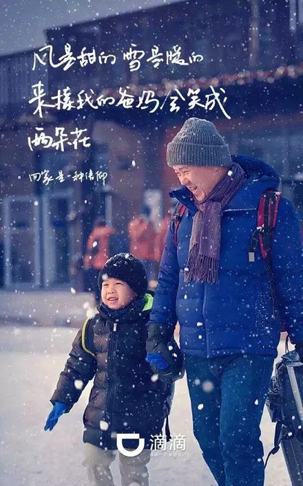 广告海报设计作品分享 温暖的广告才能打动人心