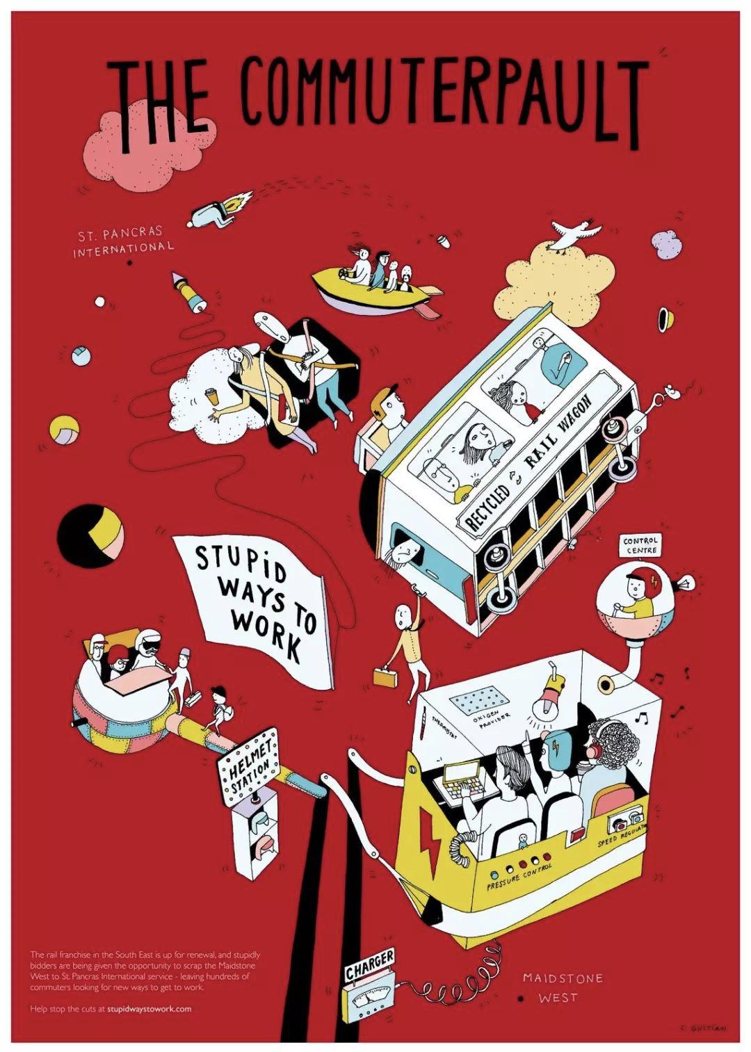 创意海报设计赏析  有哪些值得借鉴的海报设计作品