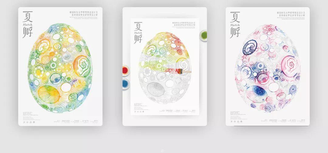 海报设计模板分享 最美的插画风格海报