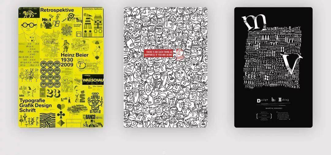 五款宣传海报设计排版分享 款款给你好看
