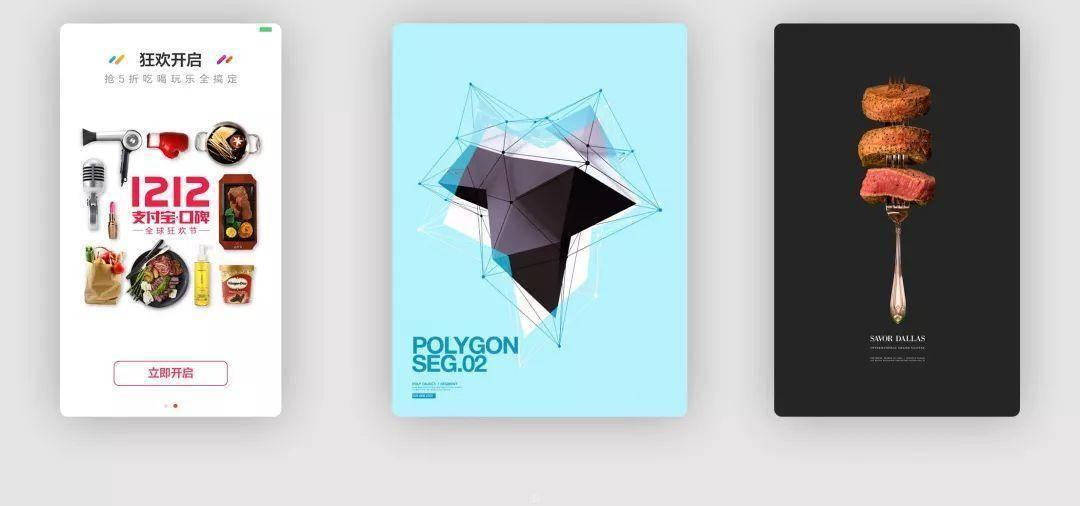 创意海报设计排版分享 给你的海报来个新版面吧