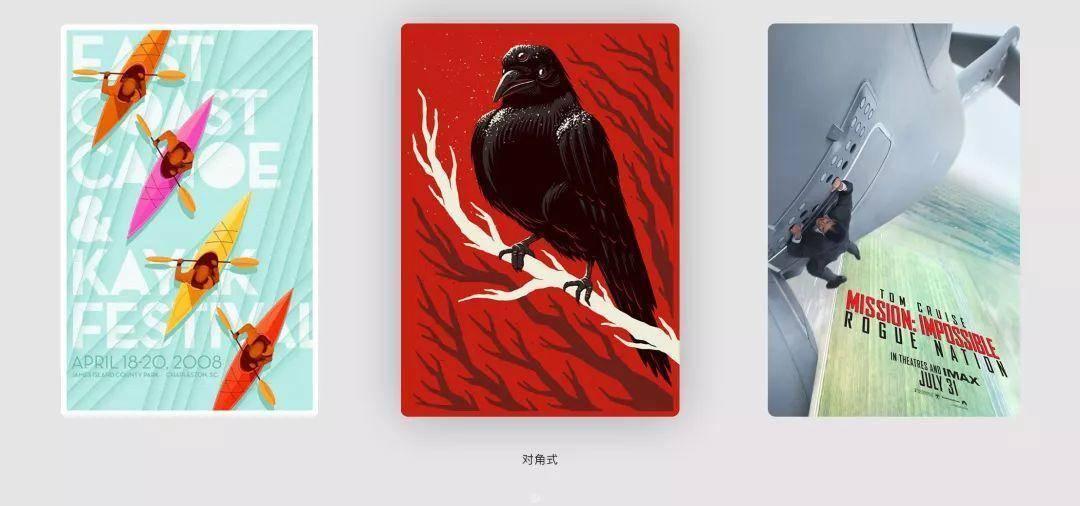公益海报设计排版分享 五大版式随你挑
