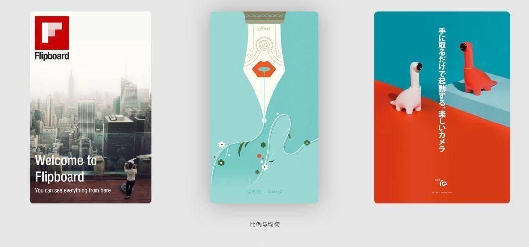 宣传海报设计法则分享 不能不知的四大法制
