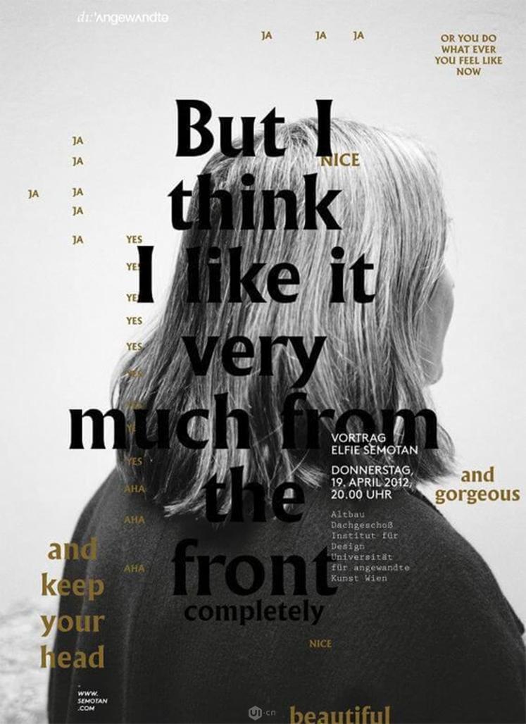 宣传海报设计技巧  这么做让你的海报更吸引人