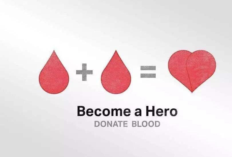 公益海报设计文案  八十句温暖的献血标语