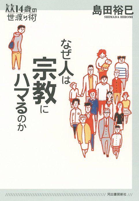 海报设计案例欣赏  日本有哪些优秀的海报设计作品