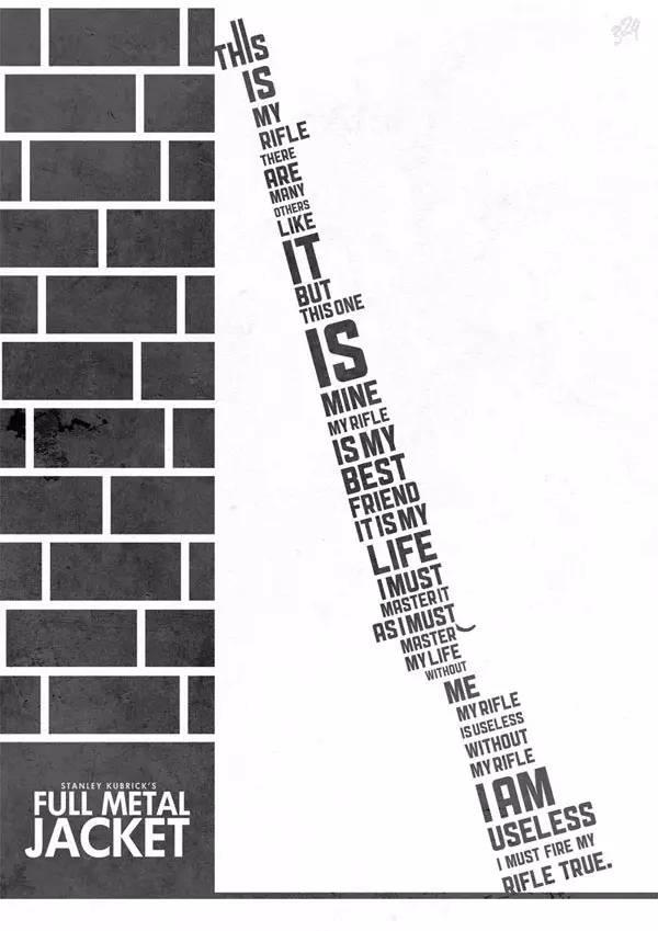 海报设计案例欣赏  国外有哪些优秀的海报设计作品