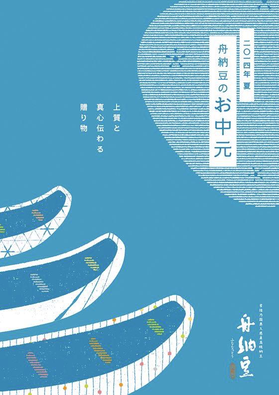 海报设计案例欣赏  有哪些好看的蓝色系海报设计