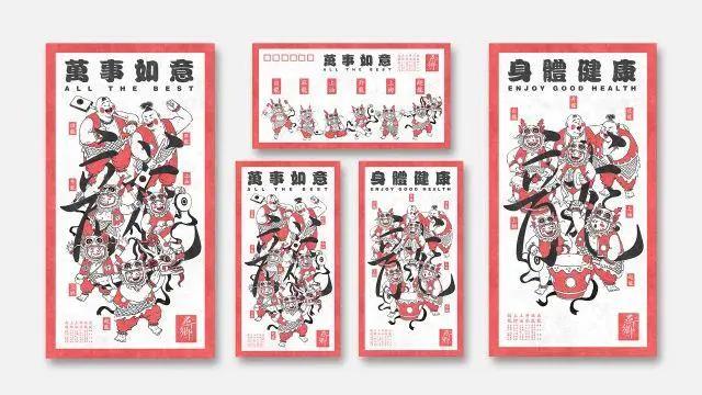 端午明信片设计案例分享 红白两线勾勒出的民族气氛