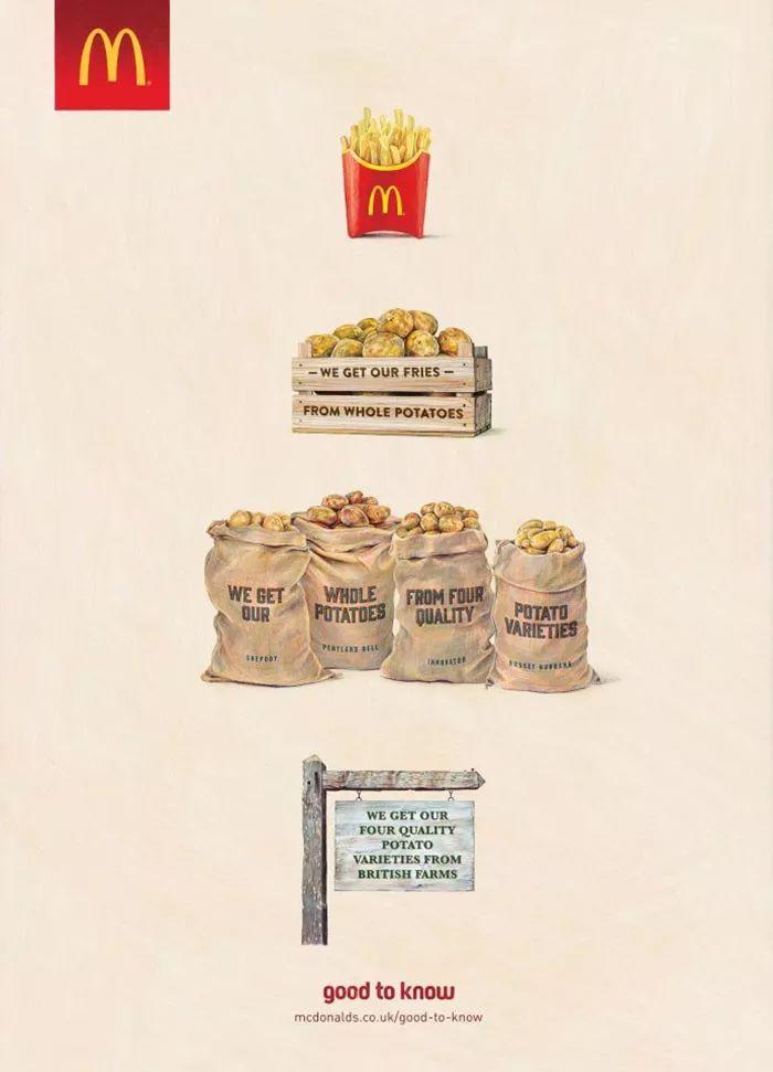 海报设计案例赏析  快餐巨头麦当劳是怎么做海报的