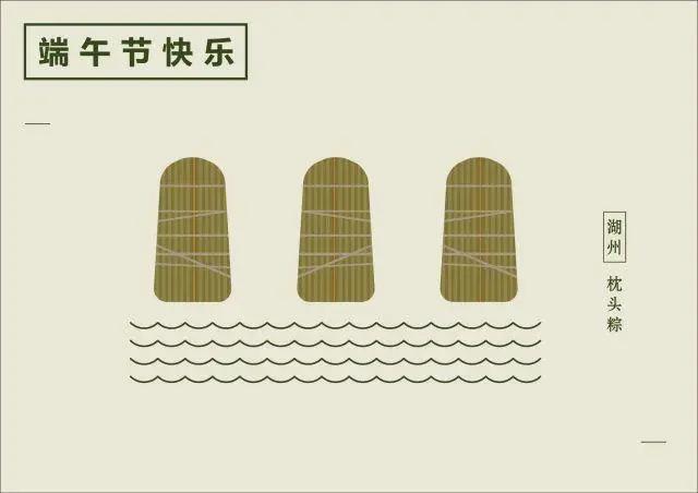 简约大气的端午明信片设计 简笔画也能散发大魅力