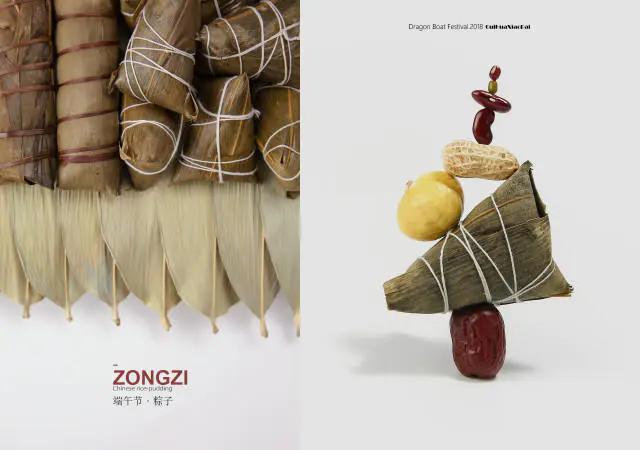 俏皮可爱端午节明信片设计 粽子配料元素的碰撞