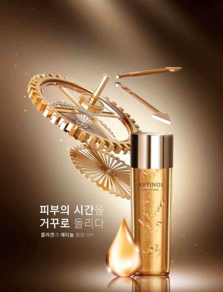 化妆品宣传单设计图片 里里外外都彰显着高级质感