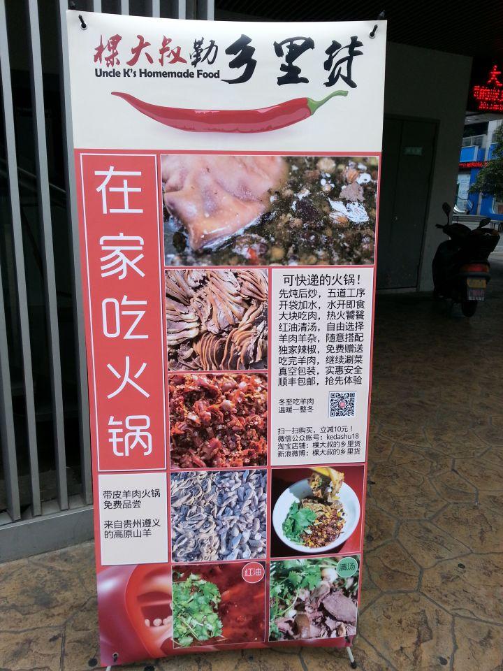 餐饮X展架设计案例 宣传你的餐厅就是这么容易
