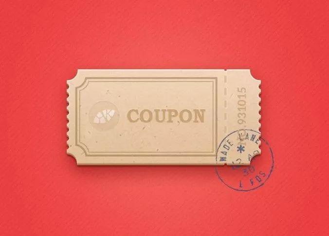 红包优惠券设计分享 有哪些红包优惠券的推广语