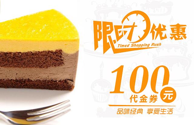 创意优惠券设计参考 有哪些好看的蛋糕店优惠券