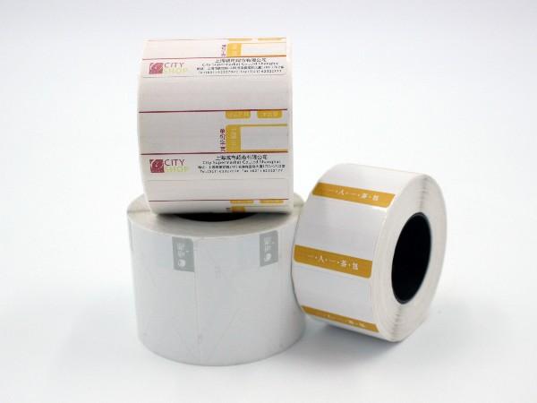 不干胶设计制作科普 不干胶标签的模切和什么有关