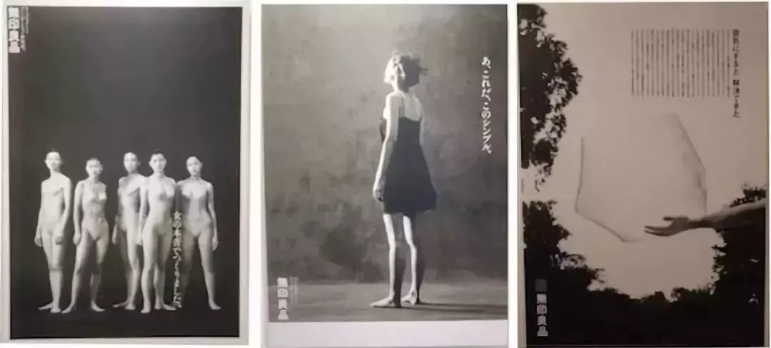 重磅!广告海报设计详解  细数无印良品39年的设计