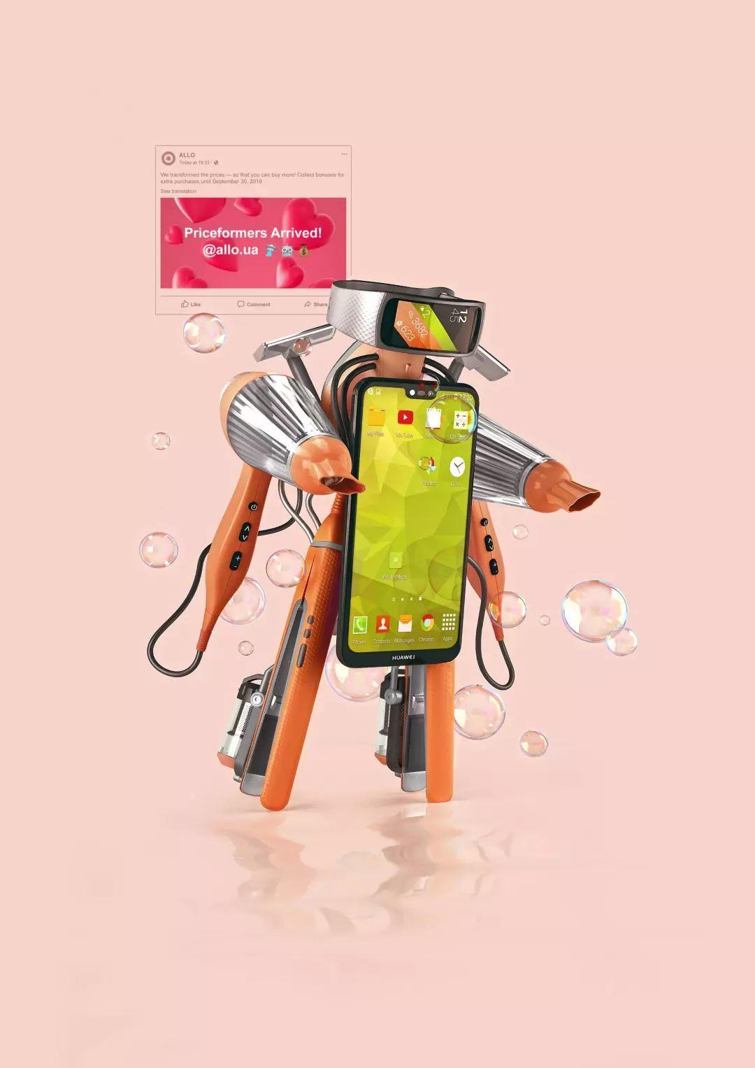 广告海报设计欣赏  有哪些优秀的电子产品广告海报