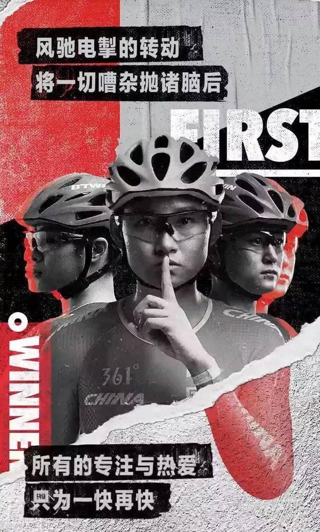 人物海报设计技巧分享 五个技巧做出吸睛海报
