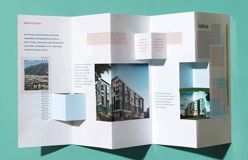 折页设计技巧分享 这七个技巧能有效地提高折页传达率